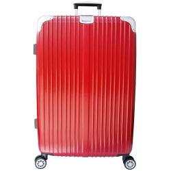 YC Eason 麗致20吋PC髮絲紋可加大海關鎖行李箱 紅