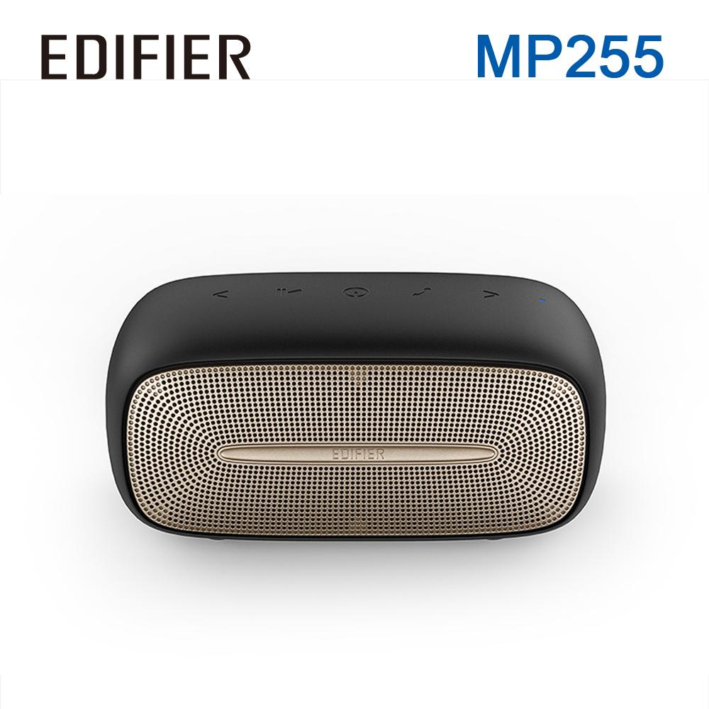 MP255 藍芽攜帶型喇叭