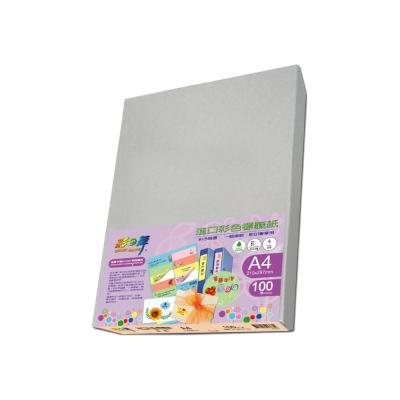 彩之舞【HY-6604H-100】A4 桃色 8格(2x4)直角 標籤紙 200張