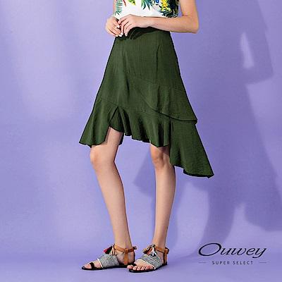 OUWEY歐薇 輕薄層次剪裁不規則荷葉裙(綠)
