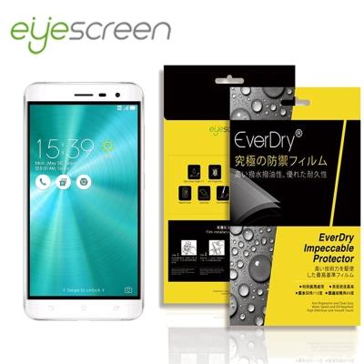 EyeScreen-Asus-ZenFone-3