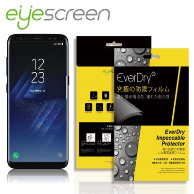 EyeScreen Samsung S8 EverDry PET 螢幕保護貼(非...