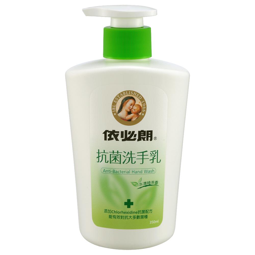 依必朗抗菌洗手乳-水漾綠茶香350ml-6入