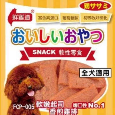 鮮雞道~~軟嫩起司香煎雞排~三包組