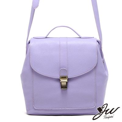 JW-微甜少女心青春壓釦掀蓋肩側包-薰衣紫-快