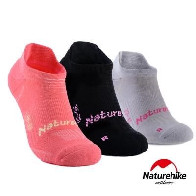 Naturehike 女款 G3快乾排汗踝襪短襪 <b>3</b>色組 - 急