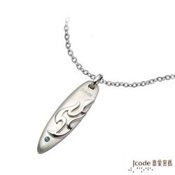 J'code真愛密碼 甜蜜暖流純銀男墜子 送白鋼項鍊