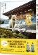貓僧人-有什麼好煩惱的喵-隨書附贈書衣年曆海報