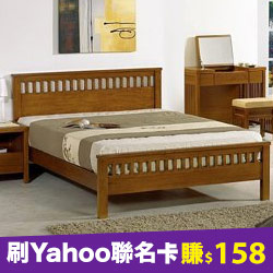 南洋風情實木雙人床架