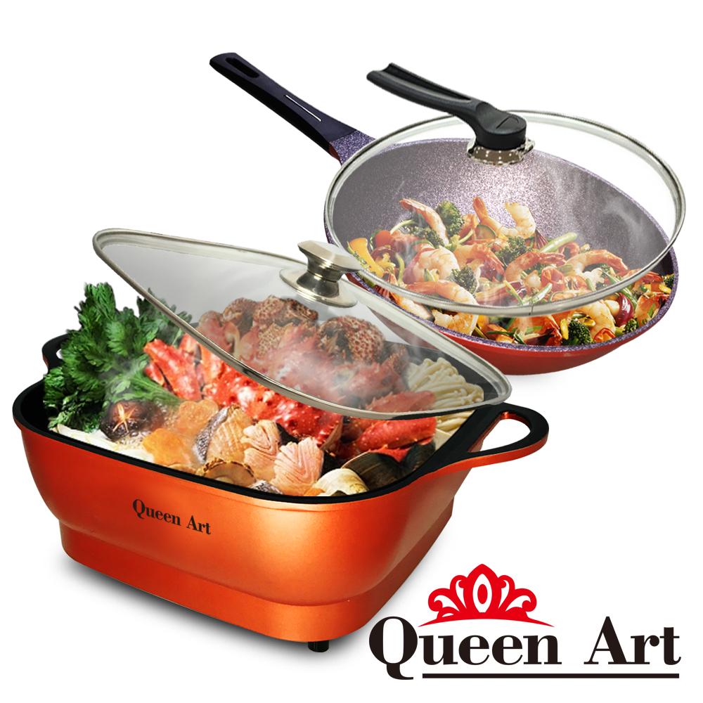 Queen Art 5公升不沾料理鍋/INOBLE30CM深炒鍋雙鍋組