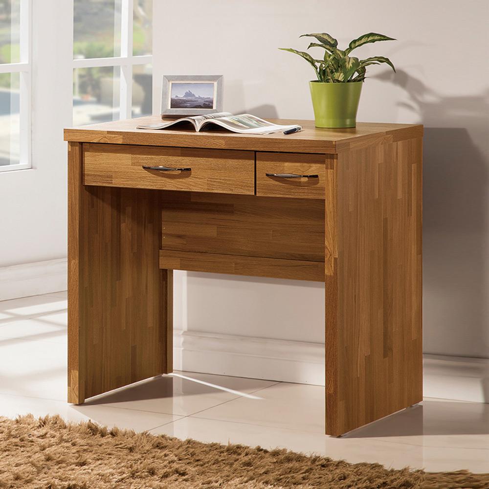 Boden-貝斯塔2.7尺二抽書桌/工作桌-81x58x78cm