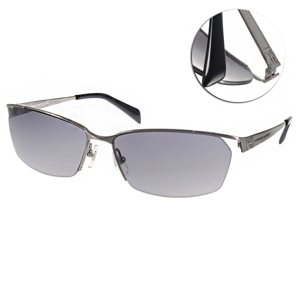KATHARINE HAMNETT太陽眼鏡 眉框系列/銀-灰#KH925 C02
