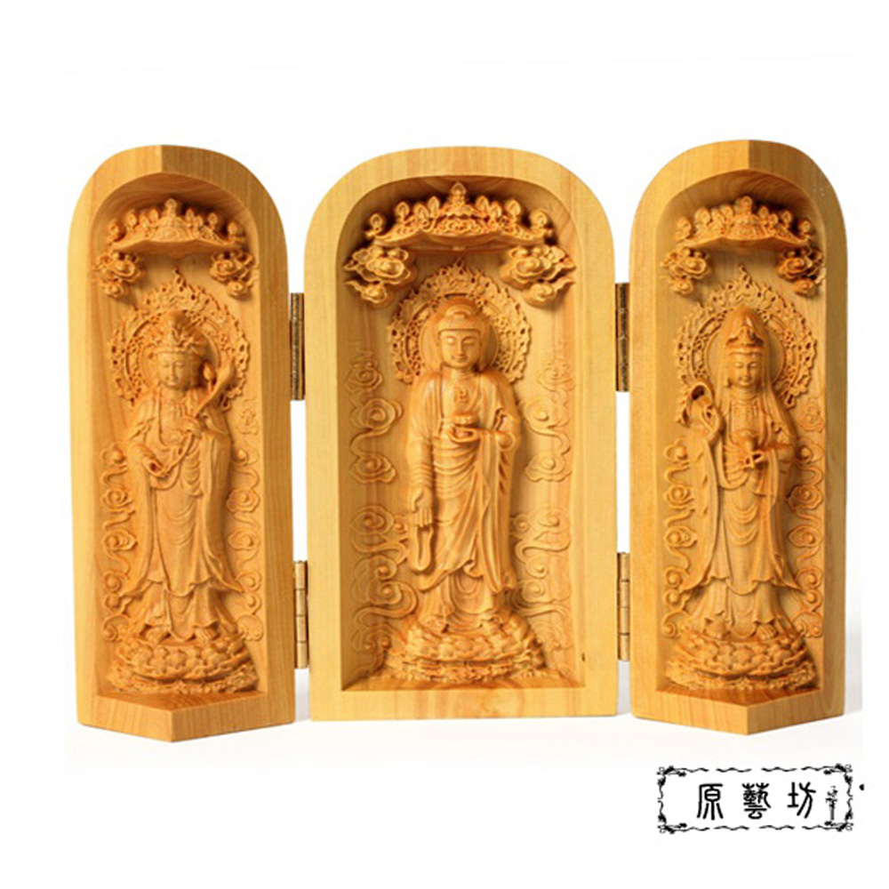 原藝坊 黃楊木佛龕 西方三聖
