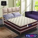 法國FAMO二線 背柔 硬式床墊 涼感紗+乳膠+蠶絲麵包床 單人3.5尺