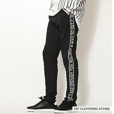 休閒運動長褲(3色) ZIP日本男裝