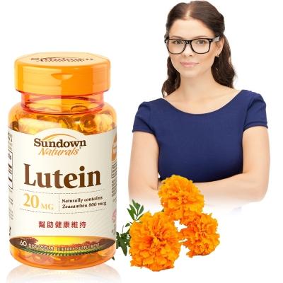 Sundown日落恩賜 高單位葉黃素 20 mg軟膠囊( 60 粒/瓶)