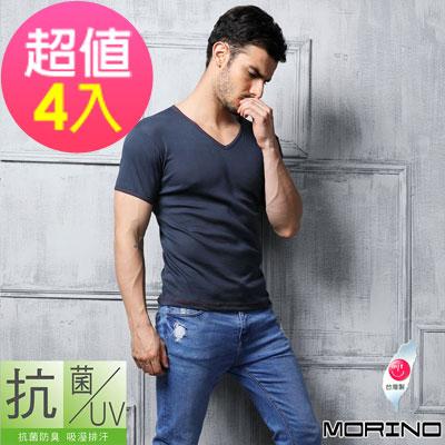 男內衣 抗菌防臭速乾短袖V領內衣 丈青 (超值4件組)MORINO摩力諾