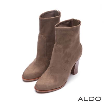 ALDO-原色幾何馬鞍車線尖頭粗跟短靴-優雅褐灰