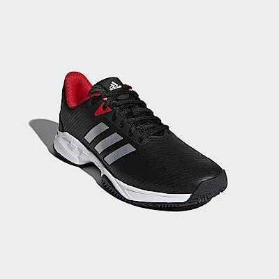 adidas Barricade Court 3 網球鞋 男 CQ1853