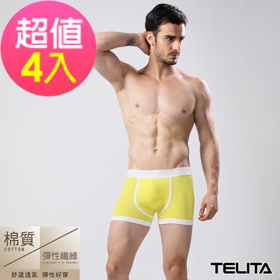 男內褲 潮流個性平口褲/四角褲  黃色(超值4件組) TELITA