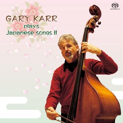 蓋瑞.卡爾 - 日本之歌Ⅱ SACD