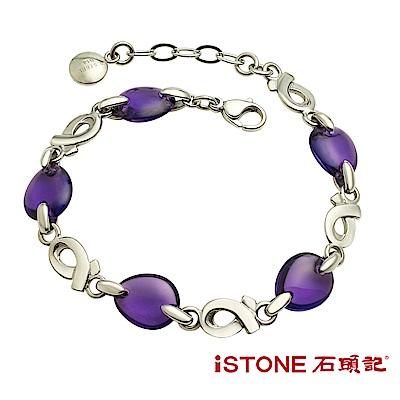 石頭記 白鋼紫水晶手鍊-智慧榮耀