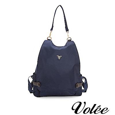 Volee飛行包 - 趣旅行菱形筆電後背包-英國藍