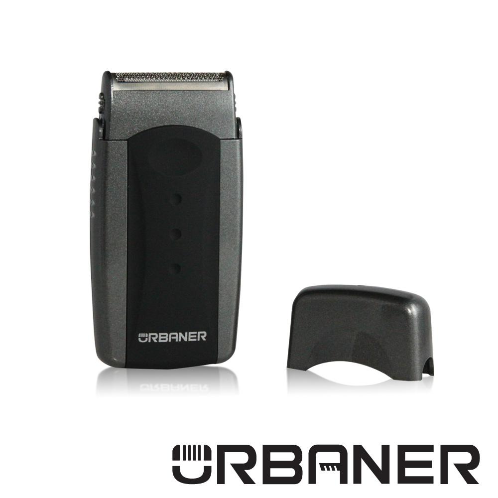奧本URBANER 口袋電動刮鬍刀(台灣製) MB-043(黑色)