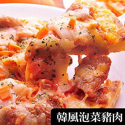 瑪莉屋口袋比薩 韓風泡菜豬肉比薩 黃金厚皮系列 6吋