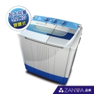 ZANWA晶華 5.2KG節能雙槽洗滌機/洗衣機ZW-278SA