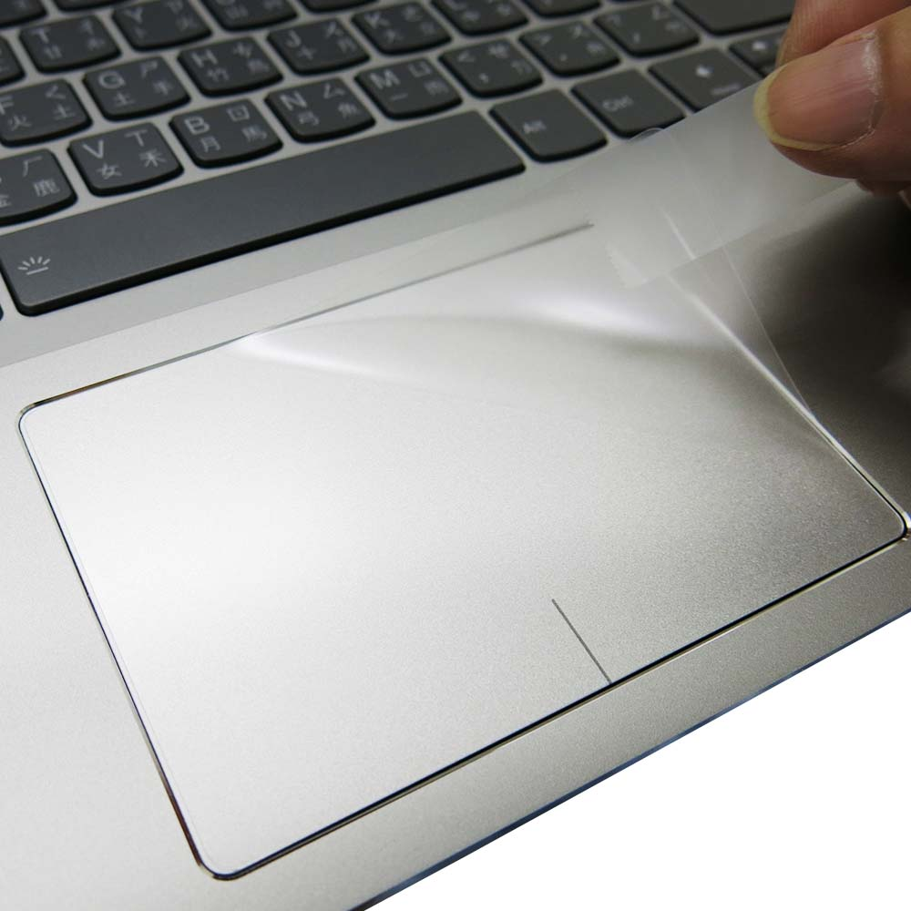 EZstick Lenovo IdeaPad 520S 14 IKB 專用 觸控版 保護貼