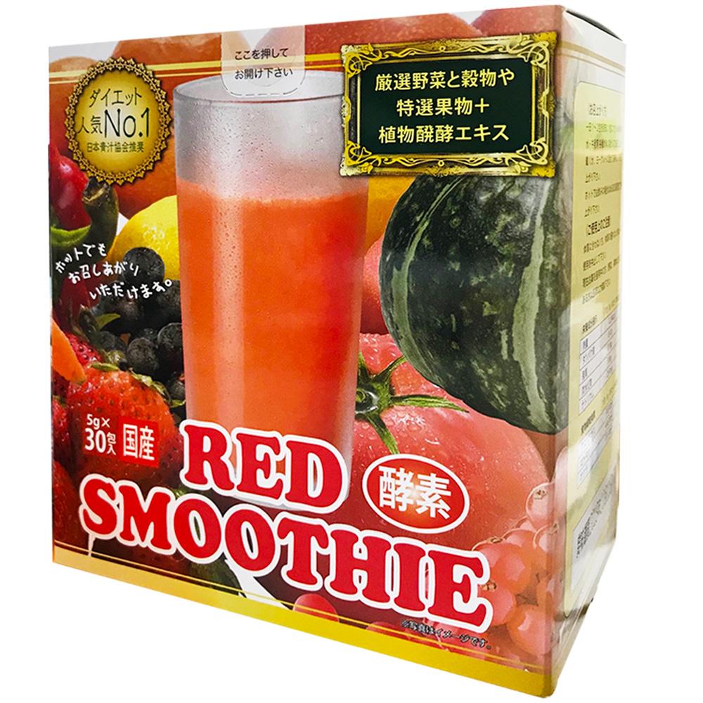 野菜村紅色系列綜合果蔬沖泡即溶粉末飲品3盒組5gx30包盒