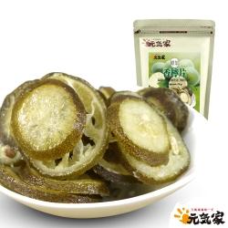 元氣家 香檸片(200g)