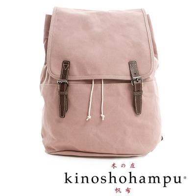 kinoshohampu 單車旅行系列 牛皮雙飾帶帆布後背包 粉