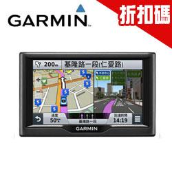 GARMIN Nuvi 57 新玩樂領航家 衛星導航機