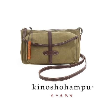 kinoshohampu 經典皮帶穿繩設計帆布斜揹/肩揹包 軍綠