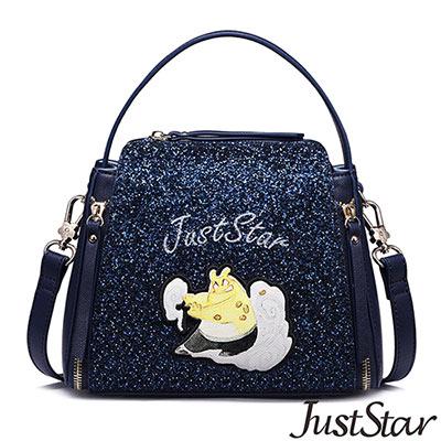 Just Star  萌趣卡通圖紋亮片手提包 璀璨藍
