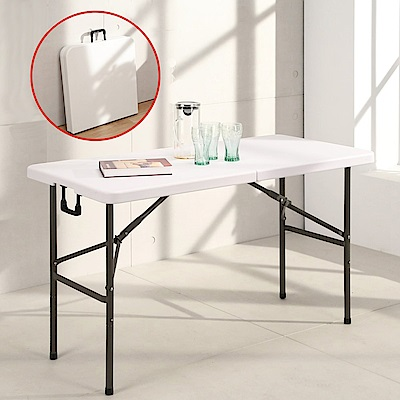 邏爵LOGIS-升級版 生活多用萬用摺疊桌/野餐桌/展示桌/會議桌122CM