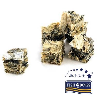 【海洋之星FISH4DOGS】營養潔齒點心魚皮小丁13mm、100g、適合小型犬隻食用