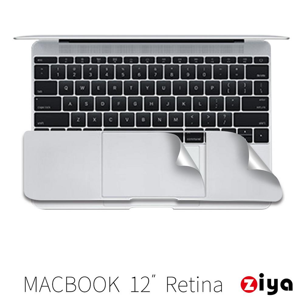 ZIYA Apple Macbook 12吋Retina 手腕貼膜/掌托保護貼 時尚靚銀款