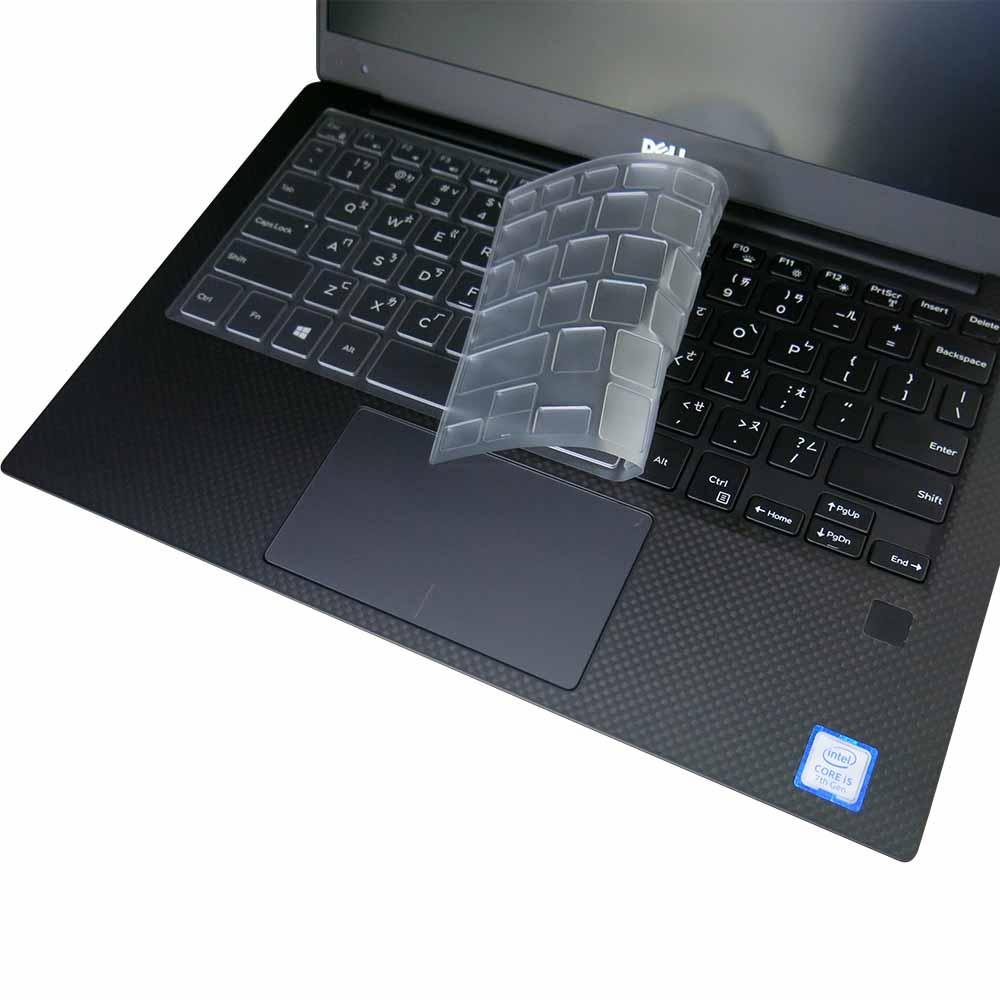 EZstick DELL XPS 13 9360 P54G 無指紋機 奈米銀TPU鍵盤膜