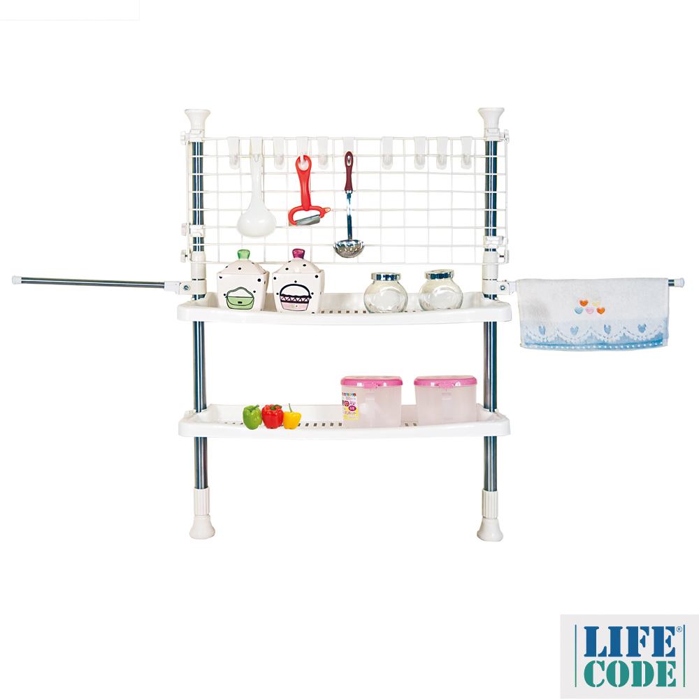 LIFECODE 美廚-多功能廚房收納架/置物架