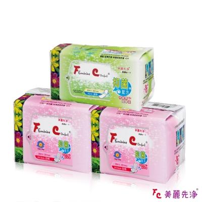 FC美麗先淨 漢方草本涼爽衛生棉組合(日用x2+護墊x1)