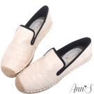 Ann'S簡約歐美-素面石頭紋草編鞋-米白