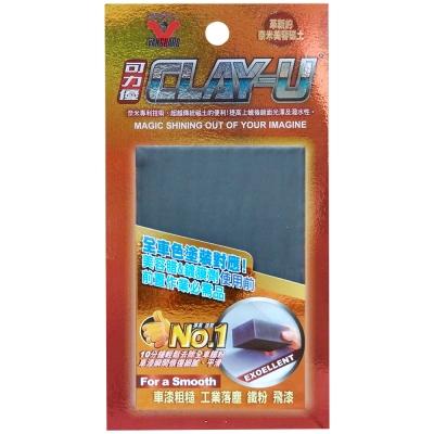 [快]可力優-美容磁土海綿RH-9013
