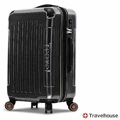 Travelhouse 極速炫焰X 28吋PC碳纖維紋可加大鏡面行李箱(炫焰黑)
