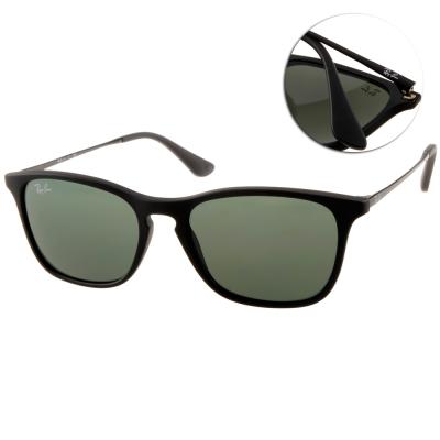 RAY BAN太陽眼鏡 兒童款/黑#RJ9061S 700571