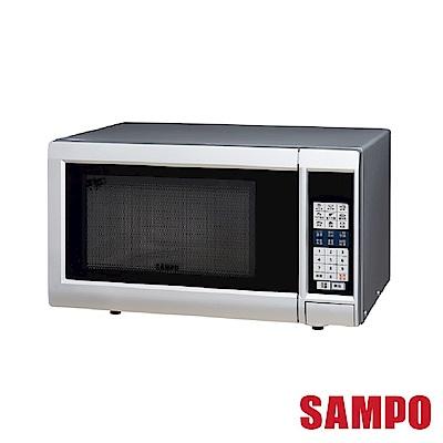 (快速到貨) SAMPO 聲寶 25L 天廚微電腦微波爐 RE-N525TM