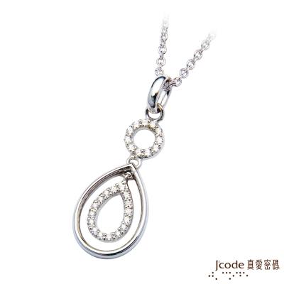 J code真愛密碼銀飾 悸動水漾純銀墜子 送白鋼項鍊