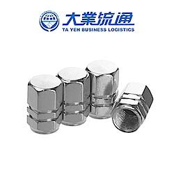 炫彩輪胎氣嘴蓋-銀(六角形)鋁合金材質 螺紋設計 汽車/機車/自行車皆適用